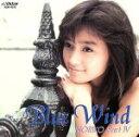 【中古】 Blue Wind /酒井法子 【中古】afb