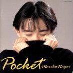 【中古】 Pocket /永井真理子 【中古】afb