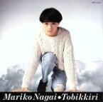 【中古】 Tobikkiri /永井真理子 【中古】afb