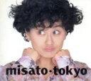 【中古】 tokyo /渡辺美里 【中古】afb