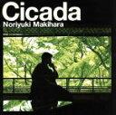 【中古】 Cicada(限定盤) /槇原敬之 【中古】afb