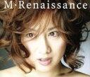 【中古】 〜エム・ルネサンス〜 /渡辺美里 【中古】afb