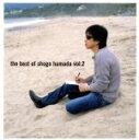【中古】 The Best of Shogo Hamada vol.2 /浜田省吾 【中古】afb