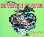 【中古】 SEVENTH HEAVEN /L'Arc〜en〜Ciel 【中古】afb
