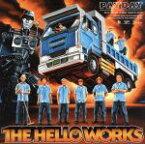 【中古】 PAYDAY(初回限定盤)(DVD付) /THE HELLO WORKS 【中古】afb