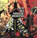 【中古】 Perfect Future(初回限定盤) /東京スカパラダイスオーケストラ 【中古】afb