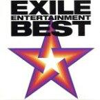 【中古】 EXILE ENTERTAINMENT BEST /EXILE 【中古】afb