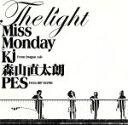 【中古】 The Light feat.Kj from Dragon Ash,森山直太朗,PES from RIP SLYME /Miss Monday,Kj,森山 【中古】afb
