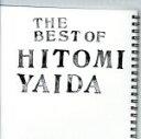 【中古】 THE BEST OF HITOMI YAIDA /矢井田瞳 【中古】afb