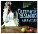 【中古】 ULTIMATE DIAMOND(初回限定盤)(DVD付) /水樹奈々 【中古】afb