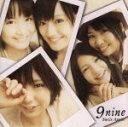 【中古】 Smile Again(初回限定盤B) /9nine 【中古】afb
