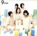 【中古】 ヒカリノカゲ(初回限定盤B) /9nine 【中古】afb