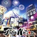 【中古】 JAPANATION mixed by DJ KAYA /DJ KAYA(MIX),EXILE,May J.,m−flo loves MINMI,倖田來未,東 【中古】afb