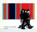 【中古】 Fantasia of Life Stripe(初回限定プレミアムパッケージ盤) /flumpool 【中古】afb