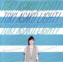 "【中古】 TOKI ASAKO""LIGHT!""〜CM&COVER SONGS〜 /土岐麻子 【中古】afb"