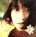 【中古】 Flower(Act.1)(DVD付) /前田敦子 【中古】afb