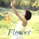 【中古】 Flower(Act.3)(DVD付) /前田敦子 【中古】afb