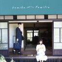 【中古】 Familia(通常盤) /sumika 【中古】afb