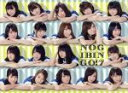 【中古】 NOGIBINGO!7 Blu−ray BOX(Blu−ray Disc) /乃木坂46,イジリー岡田 【中古】afb