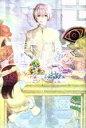 【中古】 不滅のあなたへ(3) マガジンKC/大今良時(著者) 【中古】afb