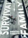 【中古】 サバイバルファミリー スペシャル・エディション(Blu−ray Dis