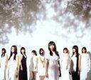 【中古】 真っ白なものは汚したくなる(Type−B)(DVD付) /欅坂46 【中古】afb