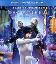 【中古】 ゴースト・イン・ザ・シェル ブルーレイ+DVD+ボーナスブルーレイセット(初回限定生産版)
