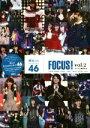 【中古】 欅坂46 FOCUS!(vol.2) 今泉佑唯 渡...