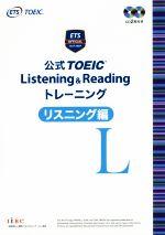 https://item.rakuten.co.jp/bookoffonline/0018892426/