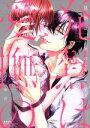 【中古】 発熱は愛撫のあとで Sgirl C/キラト瑠香(著者) 【中古】afb