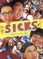 【中古】SICKS〜みんながみんな、何かの病気〜Blu−rayBOX(Blu−rayDisc)/おぎやはぎ,オードリー【中古】afb