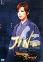 【中古】 JIN −仁−/Fantastic Energy /宝塚歌劇団月組 【中古】afb