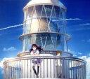 【中古】 打上花火(初回限定盤)(DVD付) /DAOKO 【中古】afb