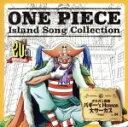 【中古】 ONE PIECE Island Song Col...