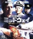 【中古】 ミッドウェイ −海戦75周年アニバーサリー特別版−(Blu−ray D