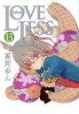 【中古】 LOVELESS(13) ゼロサムC/高河ゆん(著者) 【中古】afb