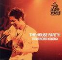 【中古】 3周まわって素でLive!〜THE HOUSE PARTY!〜(初回生産限定盤)(DVD付) /久保田利伸 【中古】afb