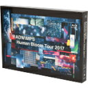 【中古】 RADWIMPS LIVE Blu−ray 「Human Bloom Tour 2017」(完全生産限定版)(Blu−ray Disc) /RADWI 【中古】afb