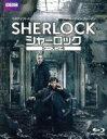 【中古】 SHERLOCK/シャーロック シーズン4 Blu−ray BOX(Blu−ray Disc) /ベネディクト・カンバーバッチ,マーティン・フリーマン,ウ 【中古】afb