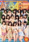 【中古】 AKB48総選挙!水着サプライズ発表(2017) AKB48スペシャルムック 週刊プレイボーイ特別編集/集英社(その他) 【中古】afb