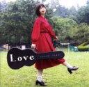 【中古】 Love(アーティスト盤)(DVD付) /井口裕香 【中古】afb