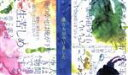 【中古】 僕たちがやりました ブルーレイBOX(Blu−ray Disc) /窪田正孝,永野芽郁,新田真剣佑,金城宗幸(原作),origami PRODUCTIONS 【中古】afb