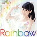 【中古】 Rainbow(初回限定盤)(Blu−ray Disc付) /東山奈央 【中古】afb