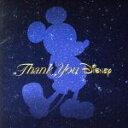 【中古】 Thank You Disney /(オムニバス),ビッケブランカ,Beverly,三浦大知,西島隆弘&宇野実彩子,Dream Ami,May J.,lol 【中古】afb