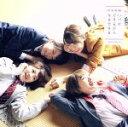 【中古】 いつかできるから今日できる(TYPE−D)(DVD付) /乃木坂46 【中古】afb