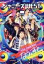 【中古】 ジャニーズWEST LIVE TOUR 2017 なうぇすと(通常版) /ジャニーズWEST 【中古】afb