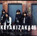 【中古】 風に吹かれても(TYPE−B)(DVD付) /欅坂46 【中古】afb
