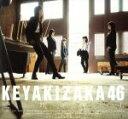 【中古】 風に吹かれても(TYPE−C)(DVD付) /欅坂46 【中古】afb