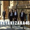 【中古】 風に吹かれても(TYPE−D)(DVD付) /欅坂46 【中古】afb