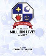 【中古】THEIDOLM@STERMILLIONLIVE!4thLIVETH@NKYOUforSMILE!LIVEBlu−rayCOMP【中古】afb